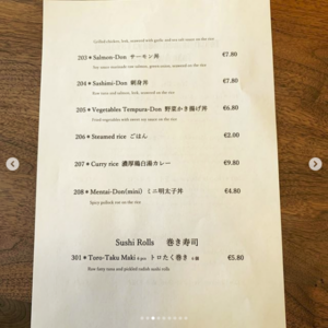 Screenshot_2020-04-03 Tokio Ramen Takeichi Düssel( tokioramen_takeichi_dusseldorf) • Instagram写真と動画(2)