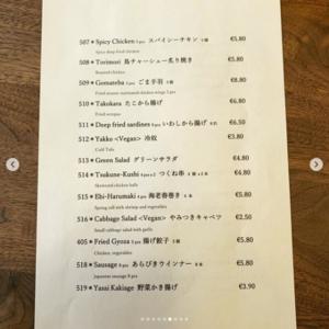 Screenshot_2020-04-03 Tokio Ramen Takeichi Düssel( tokioramen_takeichi_dusseldorf) • Instagram写真と動画(5)