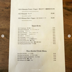 Screenshot_2020-04-03 Tokio Ramen Takeichi Düssel( tokioramen_takeichi_dusseldorf) • Instagram写真と動画(7)